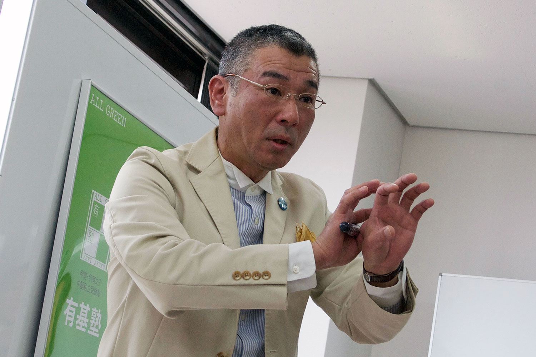 講師:株式会社マクロフォレスト 代表取締役 大西 裕介
